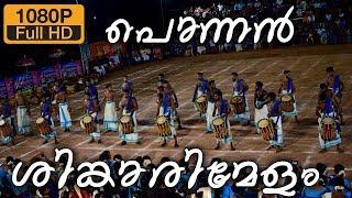 Ponnan Shinkarimekam-Melaperukkam-at Kodakkad