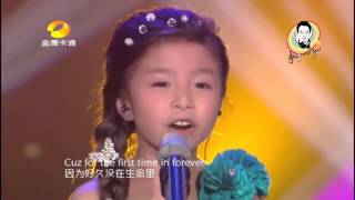 """For the first time in forever"" (Frozen) Cover by 6 year old Celine Tam"