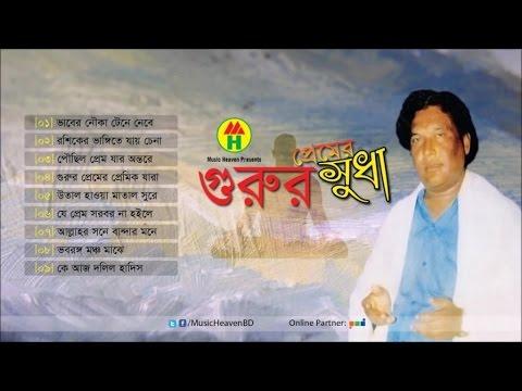 Xxx Mp4 Abul Sarkar Gurur Premer Shudha গুরুর প্রেমের সুধা 3gp Sex