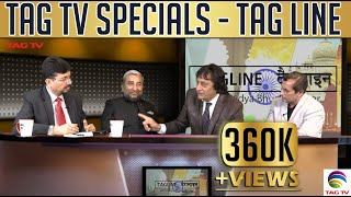 Sushil Pandit, Farooq Papa & Hamid Bashani on Kashmir in TAG LINE @TAG TV