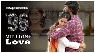 96 Love Scenes | 96 Movie | Vijay Sethupathi, Trisha | Govind Vasantha | C. Prem Kumar