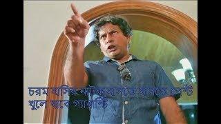 ঘোড়ার ডিম মোশারফ করিম bangla natok comedy scene by Mosharraf karim