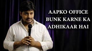 Aapko Office Bunk Karne Ka Adhikaar Hai | Stand Up Comedy by Mukesh Mishra