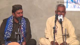 Ghair Saif Ullah Saifal New Mushaira 2018 Femus Poet Saraiki Punjabi VIP Production DG KHan