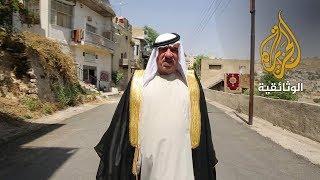 الأزياء التقليدية - 12 الأردن