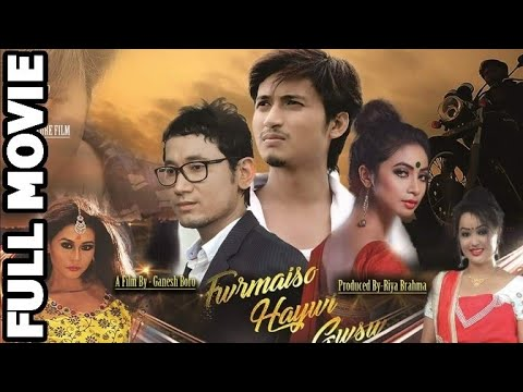 Fwrmaiso Haywi Gwsw Bodo full movie HD 2017 || RB Film Productions