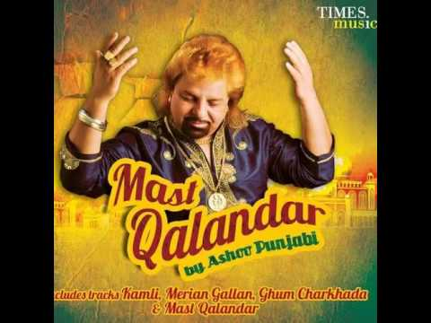 Xxx Mp4 Mast Qalandar Sufi Qawwali Hazrat Lal Shahbaz Qalandar Laal Meri Pat Rakhio Remix Mp3 3gp Sex