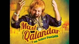 Dama Dam Mast Qalandar (New Dance Remix 2013, Full Song) | Dum Must Kalander (5:18) Ashoo Punjabi