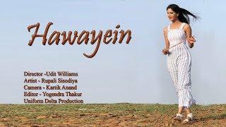 Hawayein+cover+video+%21%21+Uniform+Delta+Productions