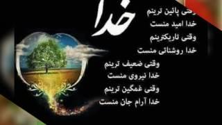 آهنگ جدید افغانی