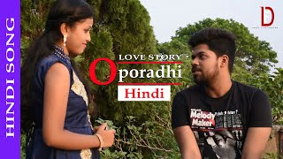 Oporadhi Hindi New video song | very Romantic song 2018