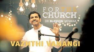 Vazhthi Vanangi | Dr. Blesson Memana New song | For the Church [HD]