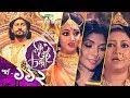 Download Video Download সাত ভাই চম্পা | Saat Bhai Champa |  EP 112 |  Mega TV Series | Channel i TV 3GP MP4 FLV