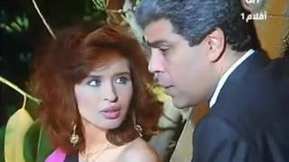الفيلم العربي (اللعبة الاخيرة 1990) بطولة اثار الحكيم &احمد عبدالعزيز
