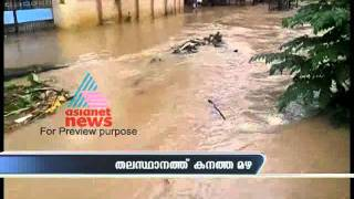 Father and son drowned in heavy flood in Thiruvananthapuram:Full Footage
