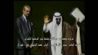 اغنية : عزيزة دمعتك - ملحمة جابر الوطنية الكبرى