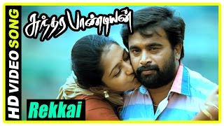 Sundarapandian Movie Scenes | Sasikumar accepts Lakshmi's proposal | Rekkai song
