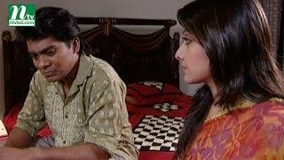 Dorshoker Golpo   দর্শকের গল্প   EP 22   Sajal   Sarika   Bangla Natok