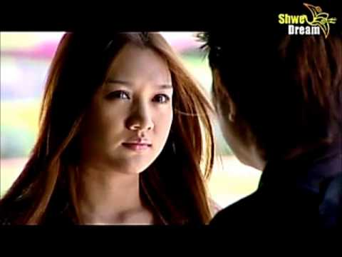 Nay Par Say Chit Lo Htoo L Lin