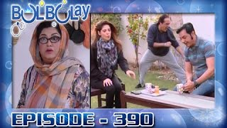 Bulbulay Ep 390 - ARY Digital Drama