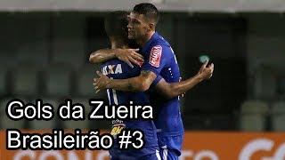 GOLS DA ZUEIRA - BRASILEIRÃO 2017 RODADA #3