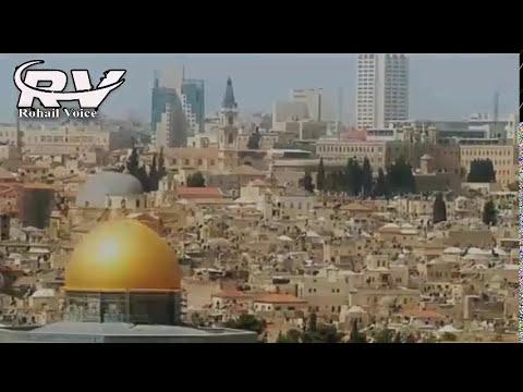 Yahoodi Kon Hain ? | urdu stories | islamic stories