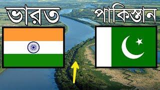 সবচেয়ে অদ্ভুত আন্তর্জাতিক সীমানা | Rare International Borders in Bangla