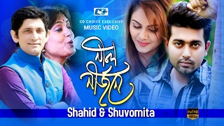Neel Nirjone   Shahid   Shuvomita   Nil Chowa   Arfin Rumey   Bangla New Song 2017   FULL HD