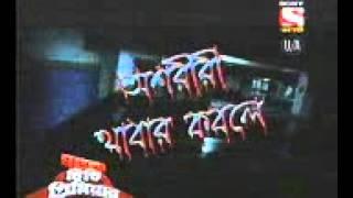 Bangla Tv Primium Voutic Show Upcoming on Sony Aath