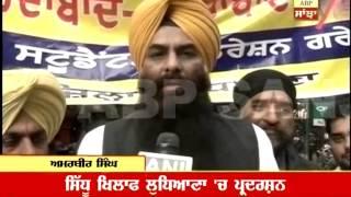 AISSF complaints against Navjot Sidhu for distorting Gurbani