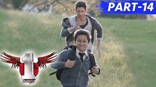 1 Nenokkadine Full Movie Part 14 || Mahesh Babu, Kriti Sanon, Sukumar, DSP