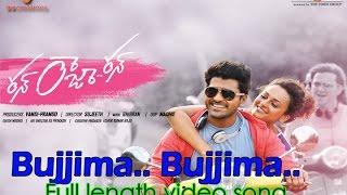 Bujjima Bujjima full length Video Song    Sharwanand   Seerath Kapoor
