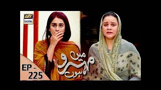 Mein Mehru Hoon Ep 225 uploaded on 4 month(s) ago 3923 views