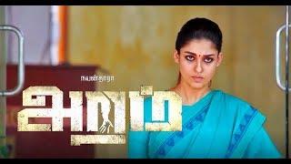 Aramm - Tamil Full movie Review 2017