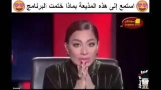 مذيعة متبرجة وانظر بما ختمت الحلقة ,, مذهل والله