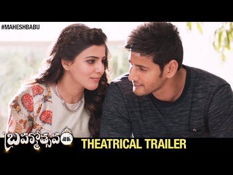 Xxx Mp4 Brahmotsavam Theatrical Trailer Mahesh Babu Samantha Kajal Aggarwal Pranitha Subhash 3gp Sex