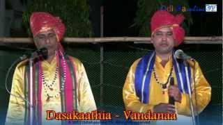 Daasakaathia Vandanaa HD presented by Odishaonline.TV