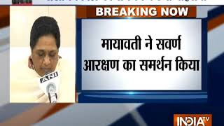 Reservation for economically weaker upper castes: BSP welcomes decision, says Mayawati