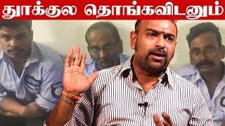 """Gang Rape, Recording Videos, Done more like Fun"" - Vaikunth   Chennai Abuse"