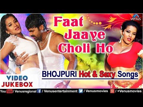 Xxx Mp4 Faat Jaaye Choli Ho Bhojpuri Hot Sexy Songs Superhit Bhojpuri Videos JUKEBOX 3gp Sex