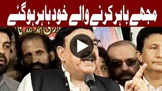 President Mamnoon must call NA session on an urgent basis - Sheikh Rasheed