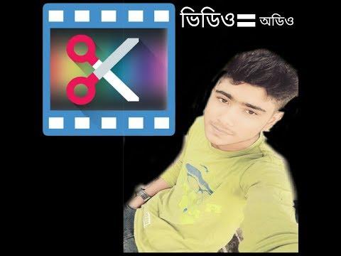Xxx Mp4 Video Convert To Audio ভিডিও কে কনভাট করুন অডিওতে 3gp Sex