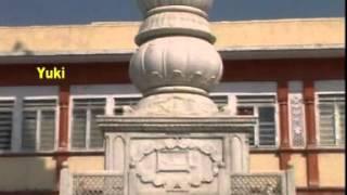Unche Unche Shikhro Wala Hai (Mahavir Bhajan)