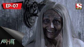 Aahat - 4 - আহত (Bengali) Ep 7 - The Burning Man
