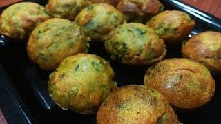 Batata Vada Recipe in Appam Pan | Batata Vada Recipe in Hindi | Vada in Appam | Food Forever