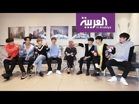 فرقة ikon لـ صباح العربية نود تذوق الكبسة والمندي