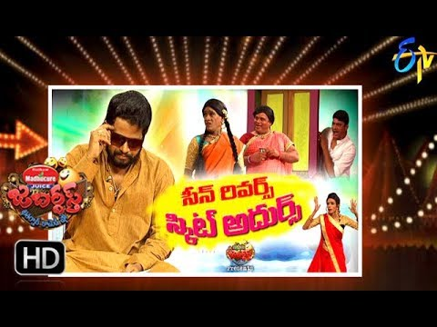 Jabardasth | 24th  May 2018 | Full Episode | ETV Telugu