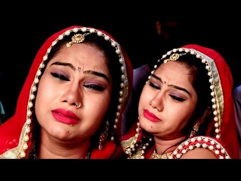 Xxx Mp4 दुअरा पर रोवता इयरवा Labh Letter Rohit Pradhan Bhojpuri Hot Songs 2017 New 3gp Sex
