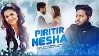Piritir Nesha /Shireen/Pabel/ Bangla New song 2017