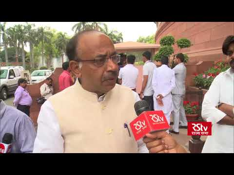 Xxx Mp4 Vijay Goel MoS Parl Affairs Accuses Oppn Of Evading Discussion In The House 3gp Sex